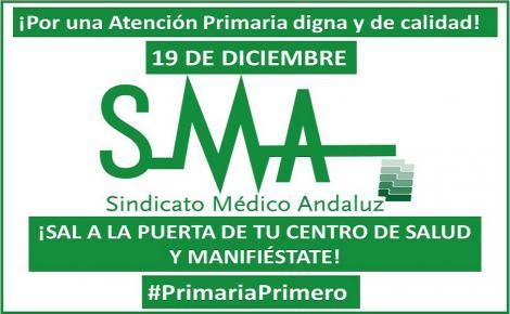 Por una Atención Primaria digna y de calidad. El 19 de diciembre, sal a la puerta de tu centro de salud de 12 a 12,15 h. Por unas reivindicaciones justas para la Atención Primaria.