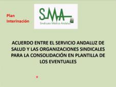 Acuerdo entre el Servicio Andaluz de Salud y las organizaciones sindicales para la consolidación en plantilla de los eventuales. Vídeo explicativo.