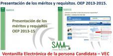 Vídeo explicativo sobre la nueva Ventanilla Electrónica de la persona Candidata del SAS, para aportar documentos, méritos y requisitos en la OEP 2013-2015.