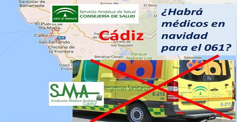 El 061 de la provincia de Cádiz puede quedarse sin médicos en plena Navidad.