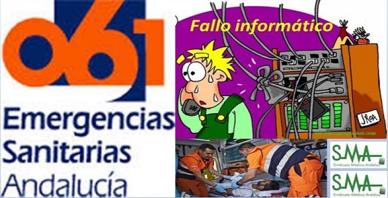 Fallo informático en los Centros de Coordinación de Urgencias y Emergencias 061.