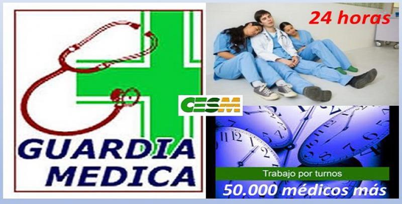Si los médicos trabajaran a turnos en vez de hacer guardias de 24 horas, harían falta 50.000 profesionales más.