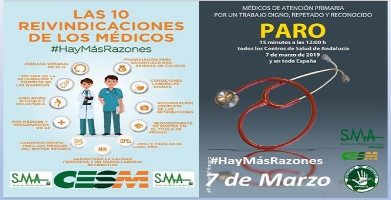 #HayMásRazones. Mañana 7 de marzo convocadas a las 12 h. concentraciones en los Centros de Salud de Andalucía y manifestación en Madrid.