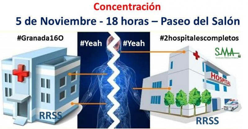 Concentración contra la fusión hospitalaria en Granada el 5 de Noviembre. ¡Hasta el final!