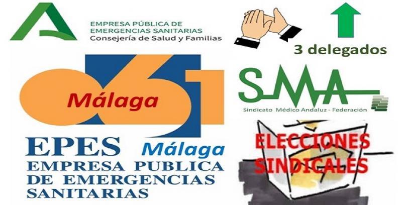 El Sindicato Médico Andaluz gana las elecciones en EPES-061 en Málaga. ¡Lo volvemos a conseguir!