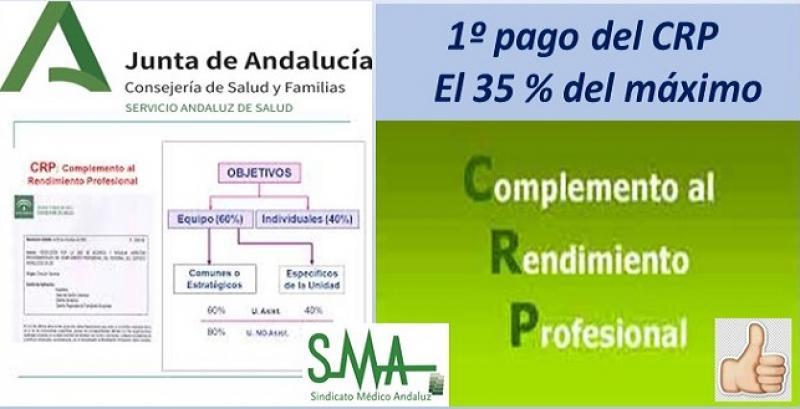 El Sindicato Médico Andaluz celebra que el SAS abone en un primer pago el 35 % del CRP.