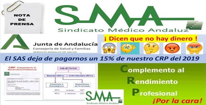 La Junta de Andalucía no pagará el total del Complemento al Rendimiento Profesional (CRP) a los facultativos. Recorte inédito de masa salarial consolidada.