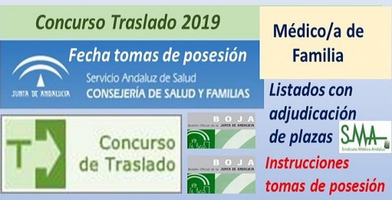 Concurso de Traslados 2019. Publicada en el Boja la resolución definitiva para Médico/a de Familia y fechas de tomas de posesión.