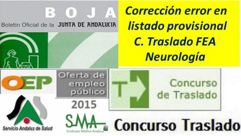 Publicado en el Boja una resolución que corrige error material de C. Traslado FEA Neurología.