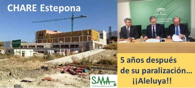 5 años después, el SAS y el Ayuntamiento de Estepona dan luz verde a la construcción del CHARE de Estepona.