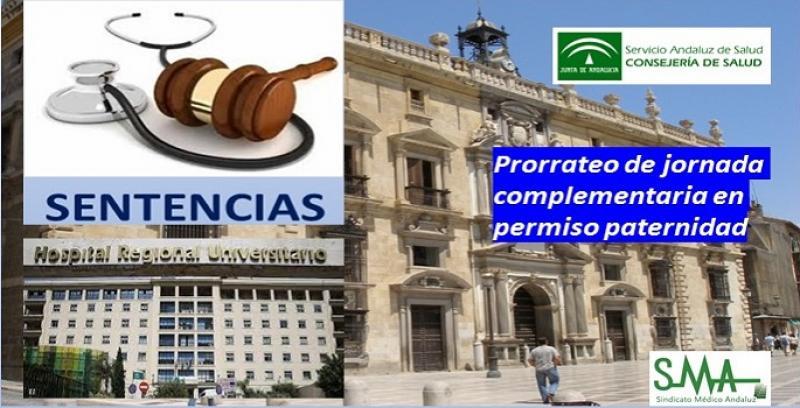Reconocido el derecho de un médico de Málaga a percibir las retribuciones que le correspondían durante su licencia de paternidad.
