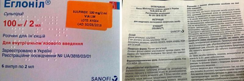Fármaco ucraniano, sin registro de Sanidad, para los andaluces.