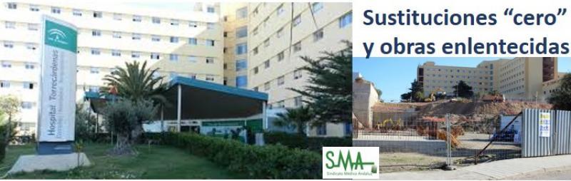«Sustituciones cero» en el personal médico de Torrecárdenas.