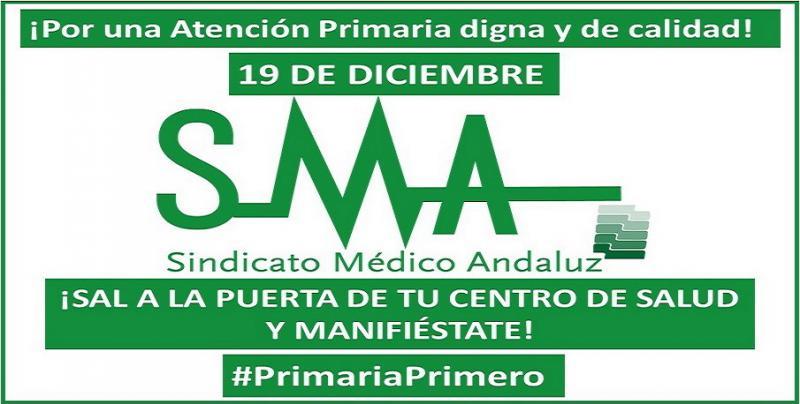 El Sindicato Médico Andaluz convoca nuevas concentraciones hoy miércoles 19, para exigir calidad y más tiempo en Atención Primaria.