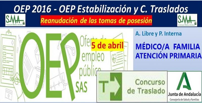 Reanudación de las tomas de posesión aplazadas de Médico/a de Familia de Atención Primaria.