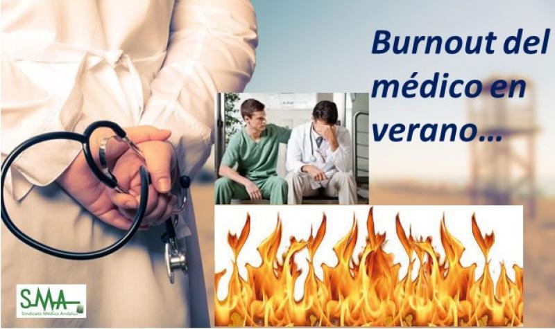Trabajar este verano en un hospital o cómo quemarse sin tomar el sol.