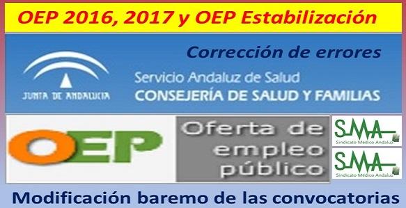 Publicadas en el BOJA correcciones de errores que afectan al baremo de las convocatorias de OEP 2016, 2017 y Estabilización de diferentes categorías.