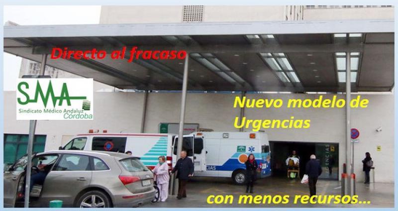 El Sindicato Médico de Córdoba critica que el nuevo modelo de Urgencias crea presión laboral.
