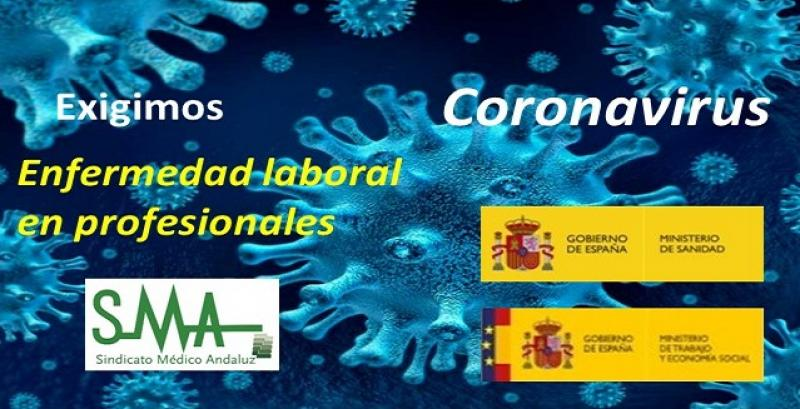 El Sindicato Médico Andaluz reivindica la calificación como Incapacidad Temporal por enfermedad laboral la necesidad de aislamiento de los profesionales sanitarios.