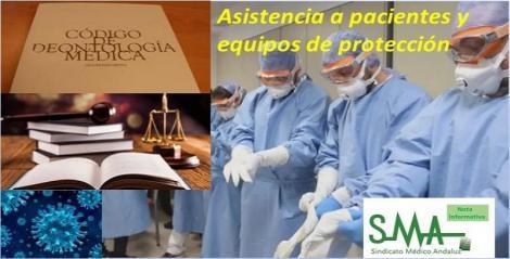 COMUNICADO DEL SINDICATO MÉDICO ANDALUZ SOBRE LA ASISTENCIA A PACIENTES INFECTADOS POR SARS-CoV-2 SIN EQUIPOS DE PROTECCIÓN ADECUADOS.