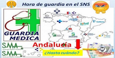 Grandes diferencias entre comunidades autónomas en la retribución de las guardias médicas. Andalucía a la cola. ¿Hasta cuándo Sr. Moreno?