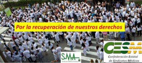 Los médicos movilizados para protestar en el primer trimestre del 2018.