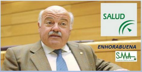 Jesús Aguirre, consejero de Salud y Familias de la Junta de Andalucía. Dispuestos para trabajar.