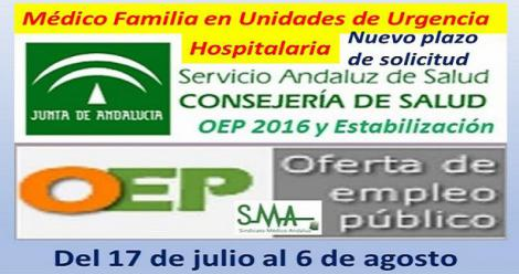 Nuevo plazo de solicitud OEP 2016 + OEP Estabilización de Médico de Familia en Unidades de Urgencias Hospitalarias.