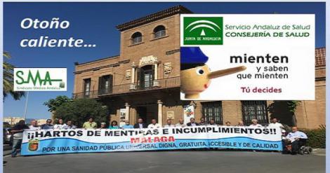 Se prevé un otoño caliente en el sector sanitario de Málaga.