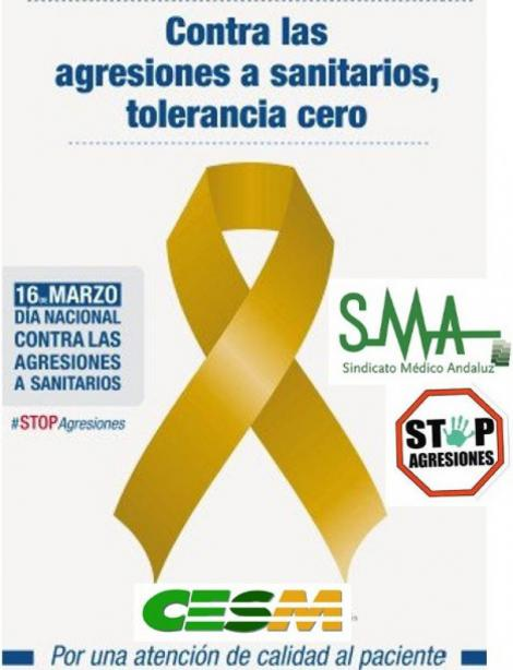 El Sindicato Médico Andaluz como miembro de CESM, denuncia el aumento de la violencia contra los médicos.