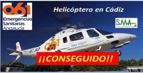 El helicóptero del 061 con base en el hospital de Jerez estará operativo todo el año.