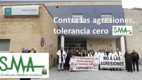 El centro de salud de La Serrana tendrá seguridad tras la última agresión.