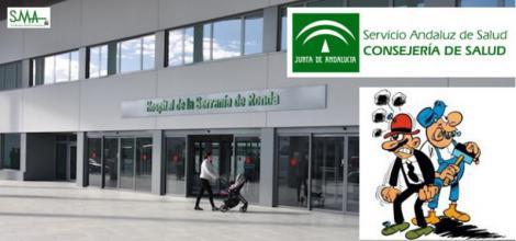 Otra chapuza!! El nuevo hospital de Ronda, sin ascensores para el traslado de sus pacientes encamados.